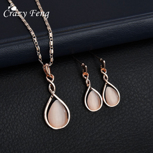 2018 Ladies Fashion Luxury Bridal Jewellery Rose Gold Waterdrop Heart Stud Earrings & Necklace Wedding or Special Occasio Gift