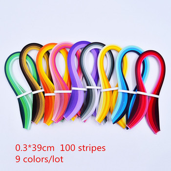 900 stripe colorful  gradient Quilling Paper 3mm/5mm*39cm  Quilling Paper Craft DIY Decoration supplies /scrapbooking/ card make