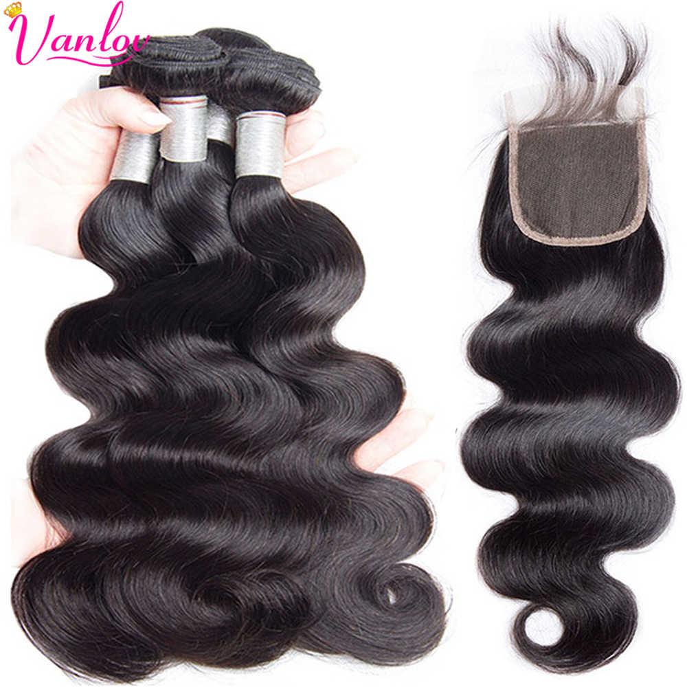 Бразильский объемная волна с закрытием 4 Связки с закрытием Vanlov пучки волос плетение с 4*4 Кружева не Remy человеческих волос