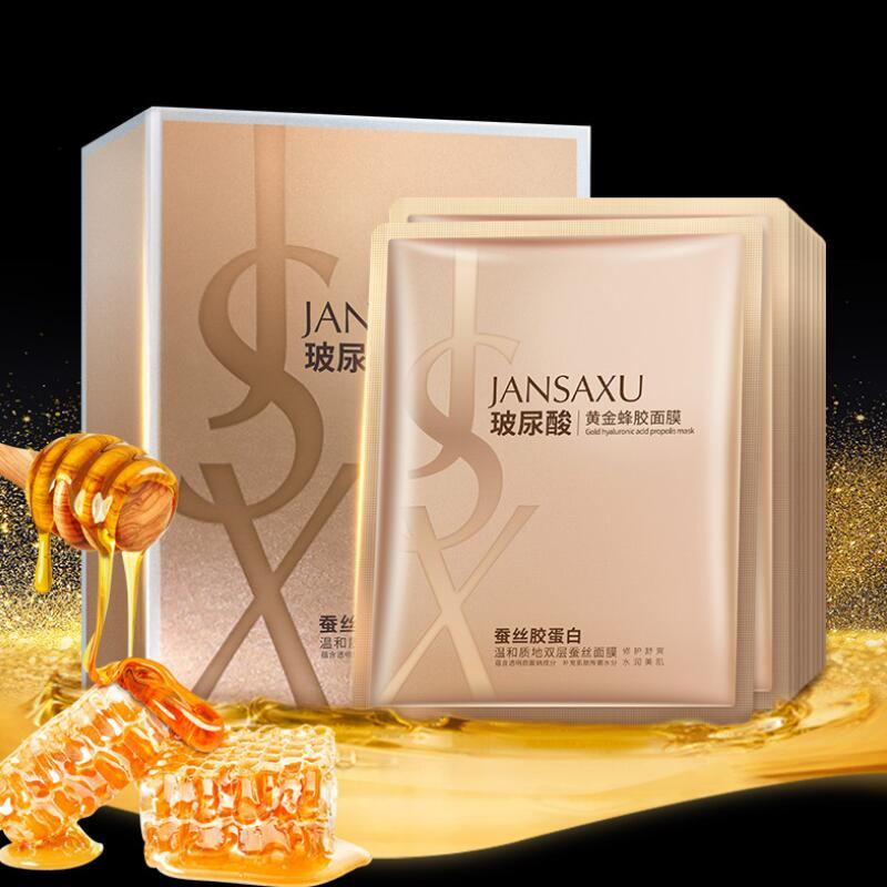 Face Mask Gold Propolis Moisturizing Skin Care Masks For The Face Hyaluronic Acid Oil-control Silk Sheet Mask