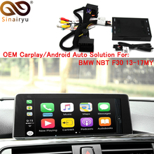 Buy bmw f30 nbt retrofit and get free shipping on AliExpress com