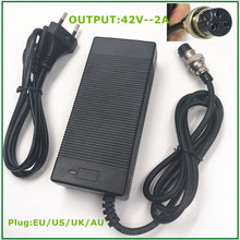 42V2A lithium battery charger for 36V electric bike E scooter lithium battery pack XLR3 3 pins female connector