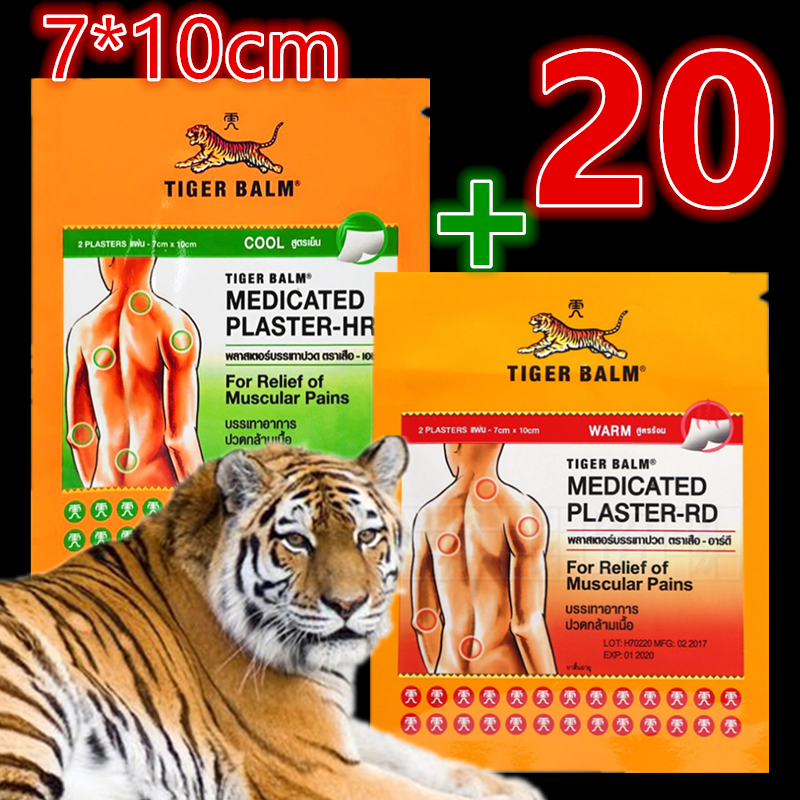 Tiger Balm Plaster Medical patch 10 Warm 10 Cool Medicated Pain Relief Plaster Relief Muscular Aches