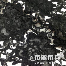 Black Polyester African Guipure Embroidery Sexy Ladies  Lace Fabric high quality for wedding 2015