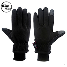 KIM YUAN Winter Gloves - Cold Proof, 3M Thinsulate, Deerskin Suede Leather, Cold Weather Warm Gloves for Men & Women super cute cat style warm plush gloves for cold weather black pair