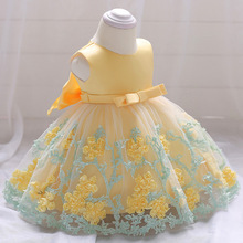 MQATZ Summer Glitz Beaded Baby Girl Dress Baptism Dress for Girl Infant 1 Year Birthday Dress for Baby Girl Chirstening Gown