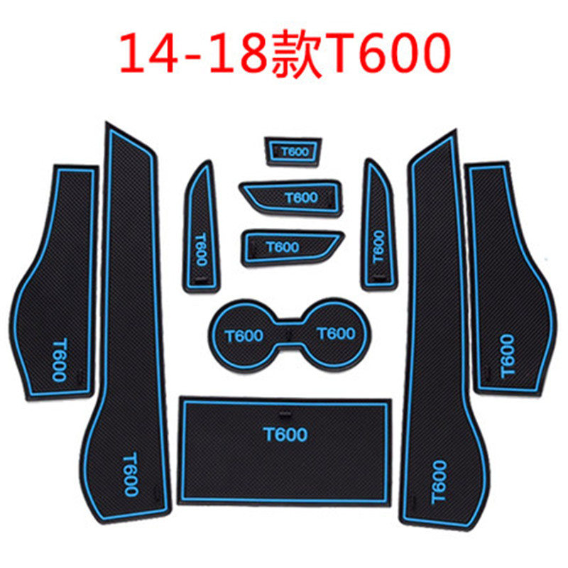 Auto accessories Gate slot pad Teacup pad Non-slip pad for 2016-2018 Zotye T600 car styl ...