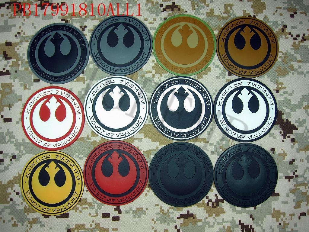 Nový Jedi Knight Republic Logo Military Morale 3D PVC patch