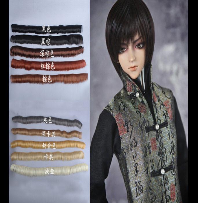 1 pcs 5*100cm Doll short straight DIY fringe hair/wigs brown black khaki color hair for 1/3 1/4 1/6 BJD SD doll