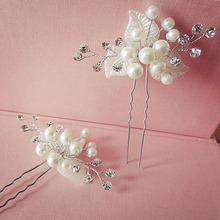 Pearl Hair Pins for Bride