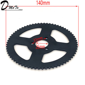 Image 4 - 25H Chain 144 Links, 25H 68 teeth Rear Sprocket ,7 teeth sprocket shaft For Electric tricycle Mini moto Pocket Bike ATV Quad