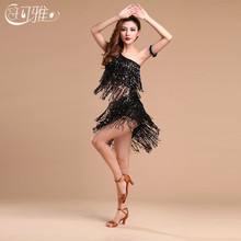Free Shipping Latin Dance Costume Skirt Performance Wear Adult Tassel Sequins Clothing for Women Latin Dance Dress