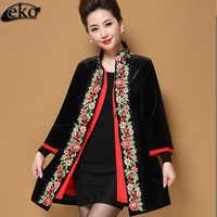 Ветровка в стиле ретро, Золотое вельветовое длинное зимнее пальто для женщин, верхняя одежда, пальто, женский длинный Тренч, размер XXXXXXL