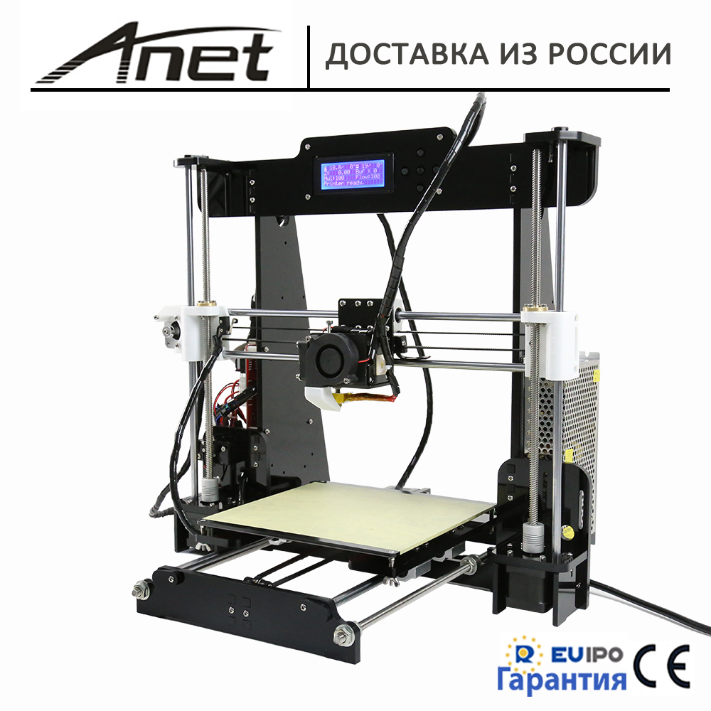 Original Anet A8 3D printer Prusa i3 reprap/ 8GB SD PLA plastic as gifts/ express shipping from Moscow Russian warehouse anet a8 high precision reprap prusa i3 3d printer kit diy 3d printer 8gb sd card with free 0 5kg 1kg pla abs filament as gifts