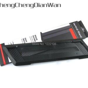 ChengChengDianWan Dock Mount C