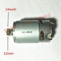 14 치아 교체 모터 dc 14.4 v bosch GSR14.4-2 PSR14.4-2 무선 드릴 드라이버 batt-oper 스크루 드라이버 전기