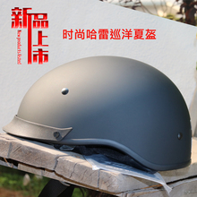 Free shipping Motorcycle Helmets Bike Bicycle Helmets Open Half Face with Dual Visor for Men and Women DOT German casco