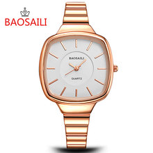 BAOSAILI Top Luxury Brand Women Watch Square Full Stainless Steel Gold Fashion Watch Dress Ladies erkek saat hodinky Gifts Reloj