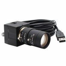 5MP Camera OV5640 android,Linux,Windows
