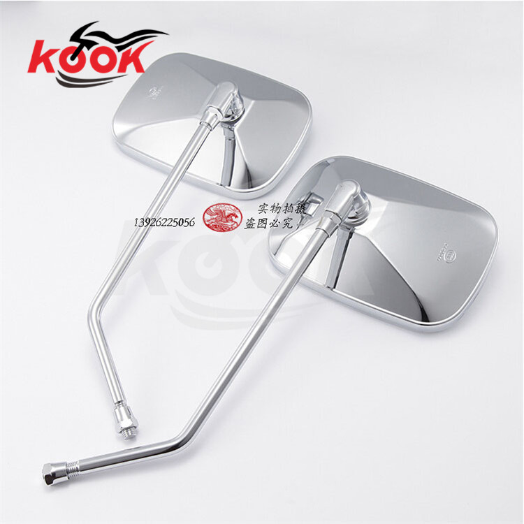 rectangle motorcycle rearview mirror big size motorbike mirrors lengthen moto side mirror chrome 10mm 8mm wide viewing angle