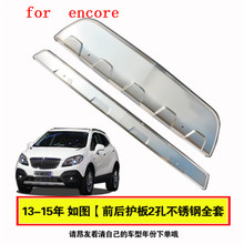 high quality Stainless steel front and rear Bumper Protector Skid Plate cover Auto parts for buick encore 2013-2015 car-styling 1pc set stainless steel auto car rear bumper cover guard skid plate protector fit for jeep renegade 1 4t 2015 16