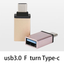 Type-c 3.1 to USB, female seat adapter, OTG adapter