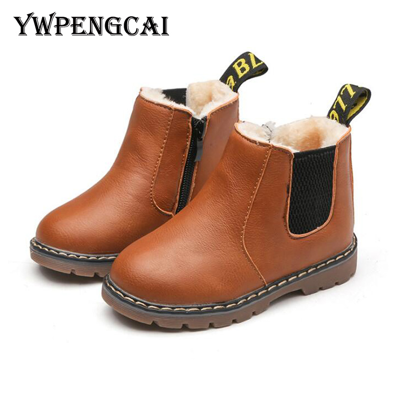 Size 21-36 Kids Winter Boots Soft PU Leather Martin Boots Thick Warm Fur Children Snow Boots Unisex Boys Girls Boots