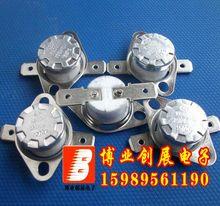 Переключатель контроля температуры из керамики, 5 шт., KSD301, 195 градусов по Цельсию, нормально закрытый (N.C), 10А/250 В, термостат, переключатель те...