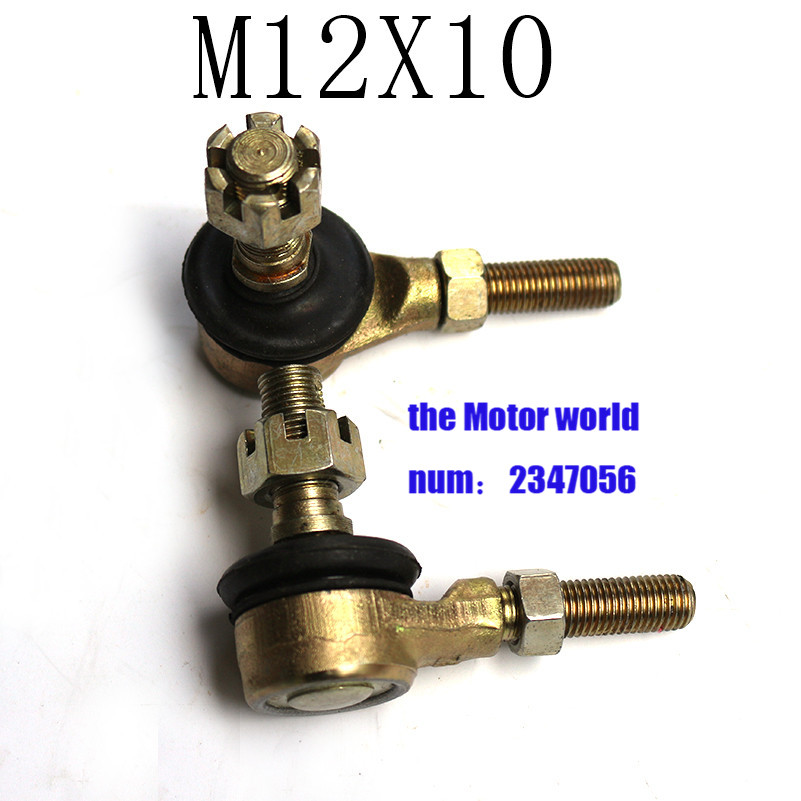 Atv M 12x10 Bola Conjunta 1 Par Espaà A 50cc 70cc 90cc 110cc 125cc 150cc 200cc 250cc Atv Quad 4-wheeler-accesorios Precio Bajo
