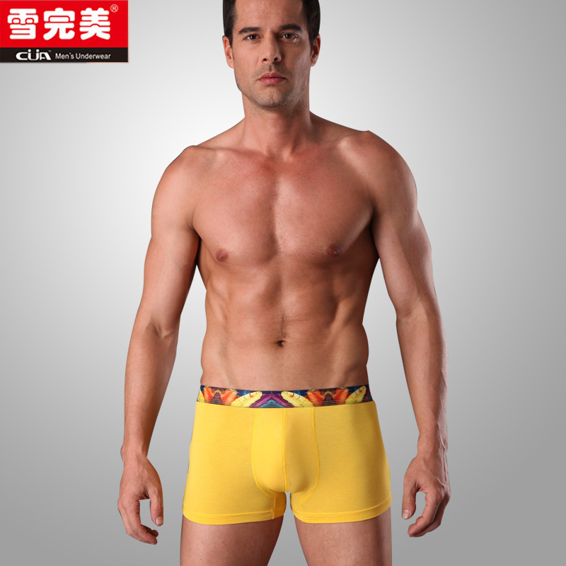 CUA Perfect snow mens underwear sexy pants pants waist four male U convex angle male underwear 1111910