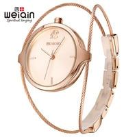 WEIQIN 2017 Luxury Women Watch Famous Brands Gold Fashion Design Bracelet Watches Ladies Women Wrist Watches