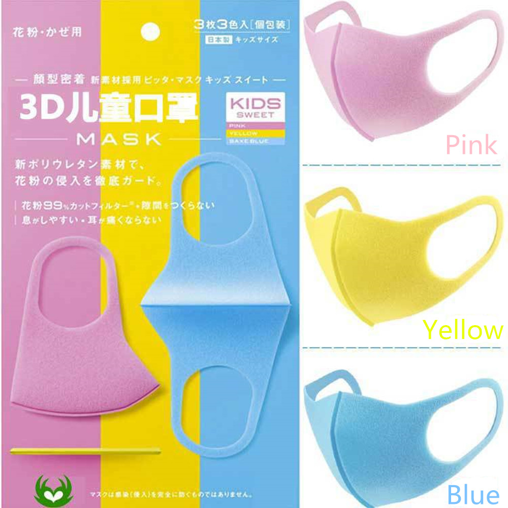 Sponge Three-dimensional Mask Can Wash Fashion Korean Version Of Japan's Dust-proof Pollen Anti-mite 3 Piece Masks airborne pollen allergy