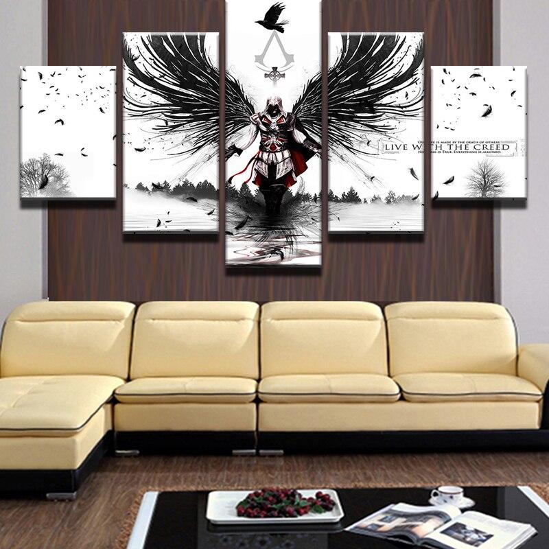 Fine Skyrim Wall Art Crest - Wall Art Design - leftofcentrist.com