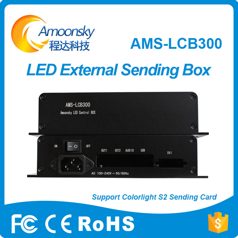 AMS-LCB300 Colorlight S2 LED External Sending Card Box For Outdoor Rental Led Screen Factory Price