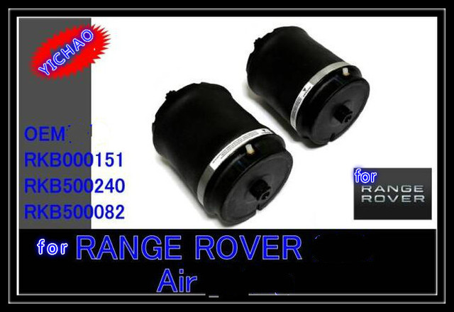 Air Spring / Air Suspension for RANGE ROVER REAR LEFT & RIGHT AIR rubber ASSEMBLY