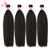 Brazilian Kinky Straight Hair Bundles 100% Remy Human Hair Bundles Natural Color Real Beauty Hair Extensions 4Pc/Lot