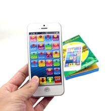 Mini Toys Phone Muslim Quran Coran Surah Light Learning Machines Koran Learning Education Toys Islamic Toys Phone TY0078