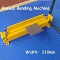 Мини-гибочная машина для алюминиевых листов  210 мм