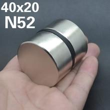 2 個ネオジムマグネットN52 40 × 20 ミリメートルスーパーストロングラウンド希土類強力なネオジムガリウム金属磁気スピーカーn35 40*20 ミリメートルディスク