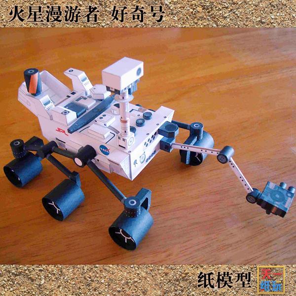 Mars rover Curiosity robot probe DIY 3D paper model-in ...