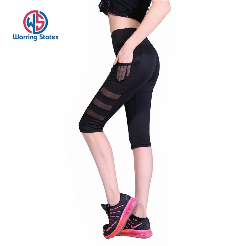 Warring States Women Sportwear Side Phone Pocket Yoga