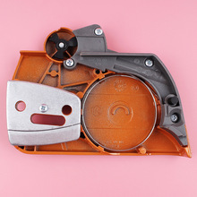 цена на Chain Brake Clutch Cover Assembly For Husqvarna 340 345 346 XP 350 351 353 357 359 Chainsaw Parts