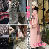 High grade thick double faced cashmere fabric wool coat fabric cloth 0.5m