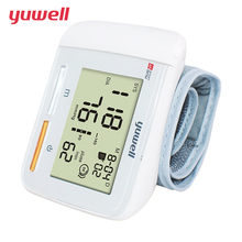 yuwell Wrist Blood Pressure Monitor Medical Care Heart Equipment LCD Digital Portable Sphygmomanometer Home Health Meters 8900A yuwell diving steel tube basic type wheelchair handicapped folding back portable wheelchair home health medical equipment h050
