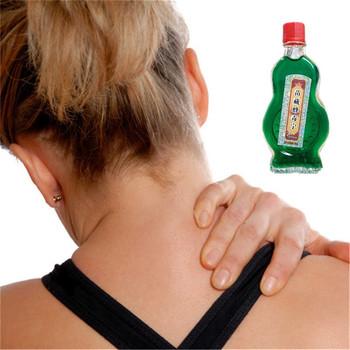Reumatyzm zapalenie stawów ból stawów ulga łatka samo ogrzewanie leki jad pszczeli olejek balsam przeciwbólowy Patch 1 torby tanie i dobre opinie Disaar Związek olejku CN (pochodzenie) Bee Venom JY-17 CHINA WZTZ JXHI-2003