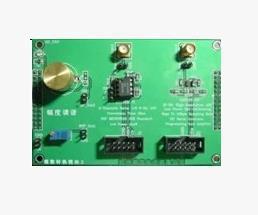 все цены на Free Shipping! 16-bit high-resolution ADC module онлайн