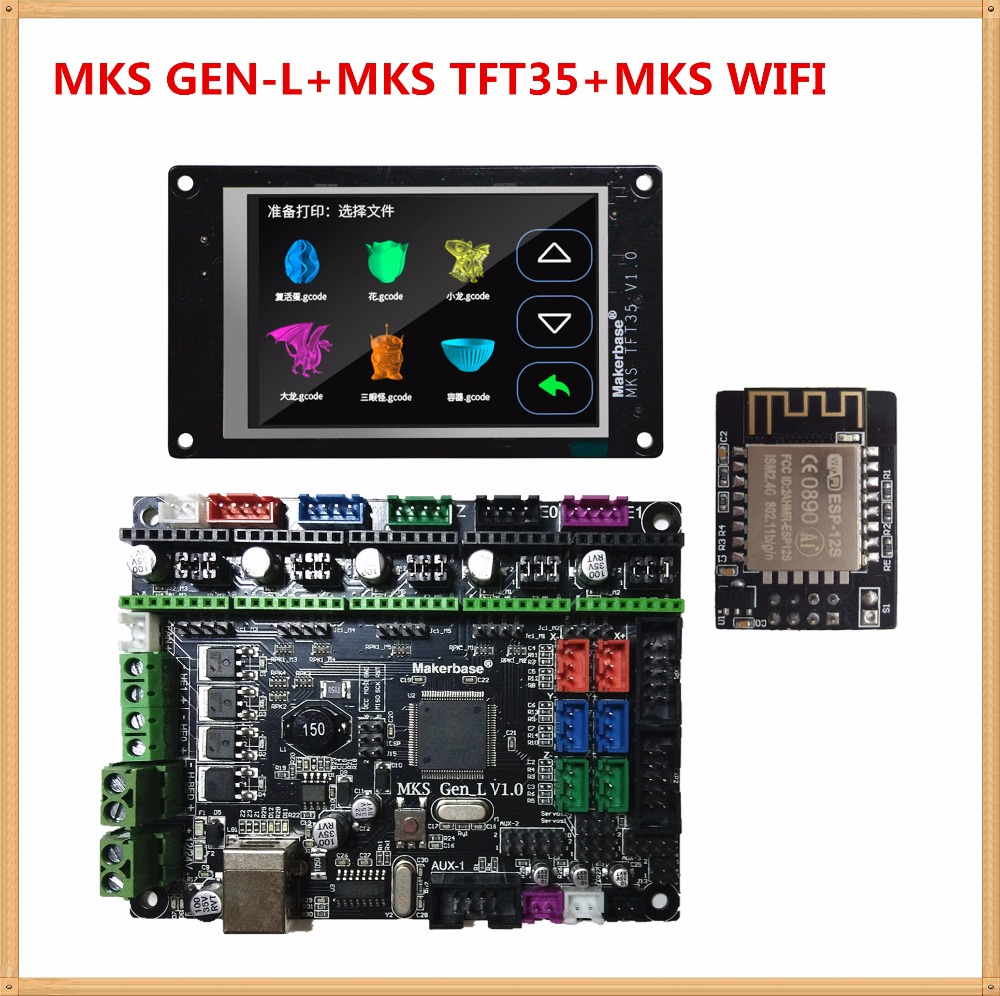 MKS GEN L mainboard MKS WIFI module MKS TFT35 lcd TFT 35 display controller  suite cheap 3D printer control unit diy starter kit