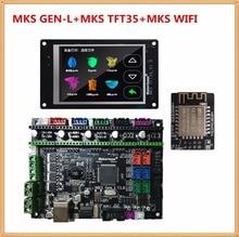 MKS GEN L placa base MKS módulo WIFI MKS TFT35 TFT lcd 35 controlador de pantalla suite barato 3D impresora unidad de control diy kit de iniciación