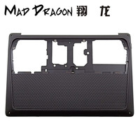 MAD DRAGON Brand NEW laptop Lower Bottom Case Base Cover Back Shell For HP ZBook 15S Studio G3 G4 Series 840954 001 AM1C4000600