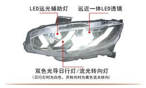 Image 3 - 2016 ~ 2018/2012 ~ 2015 ปีรถยนต์สำหรับ Civic ไฟหน้า, xenon hid/LED DRL หมอกสำหรับ Civic หัวโคมไฟ